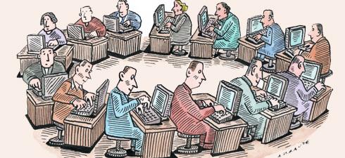 A metaburocracia do novo compliance: invasiva, desfocada e ineficaz