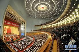 assembleia popular nacional da china