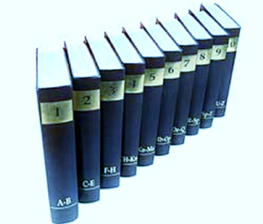 encyclopedia_102264775_250