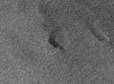 Mancha identificada por satélite - foto UFBA