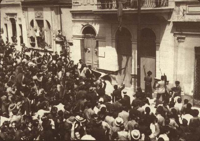 Manifestação em frente à delegacia no bairro do Cambuci