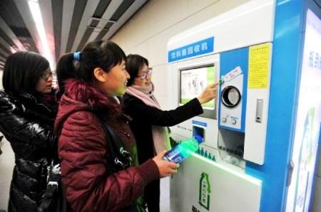 maquina metro_china-450x298