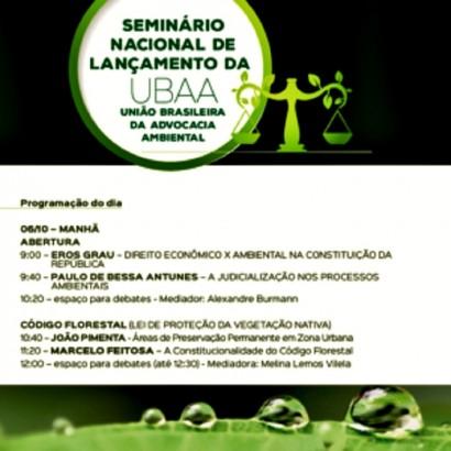 ubaa-programacao3-2